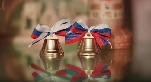 Последний звонок в школах Калмыкии состоялся в режиме онлайн