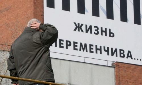 С сегодняшнего дня жителей России ждет ряд изменений