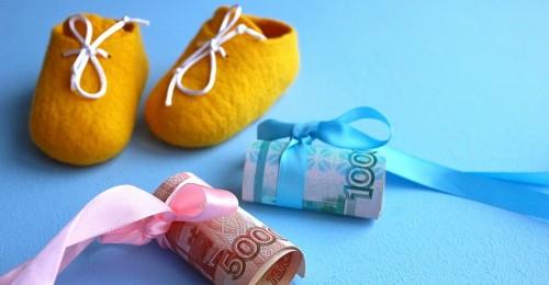 Получить выплаты на детей можно дистанционно