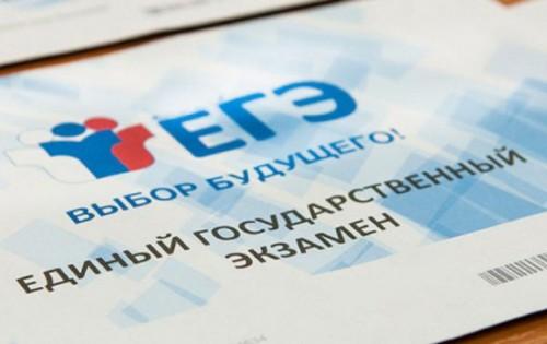 Школьники Калмыкии будут сдавать ЕГЭ по новым требованиям