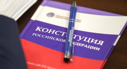 В Калмыкии началась подготовка к Общероссийскому голосованию