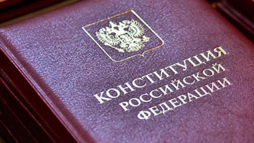 Ровно неделя осталась до начала голосования за поправки в Главный документ страны