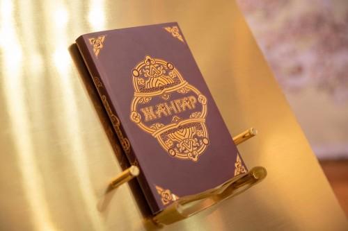580 лет исполняется в этом году главному сокровищу калмыцкой культуры - эпосу «Джангар»