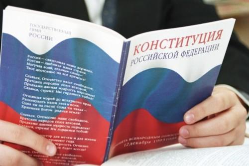 Сенатор от Калмыкии Алексей Майоров прокомментировал поправки в Главный документ страны