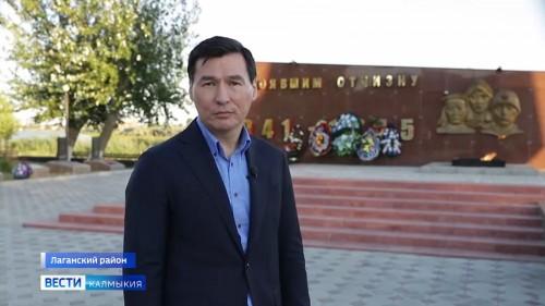 Глава республики Бату Хасиков выступил с обращением к жителям Калмыкии