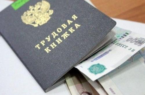 Потерявшие работу граждане получат дополнительную поддержку от региона