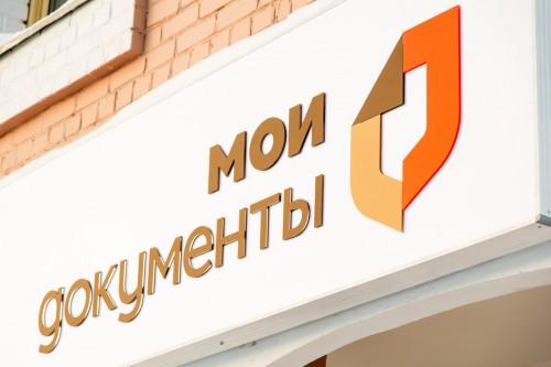 С сегодняшнего дня МФЦ Калмыкии возобновили прием граждан