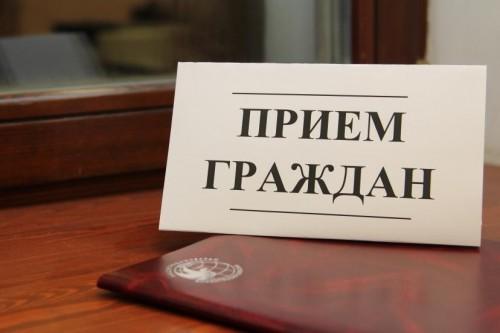 Судебные приставы Калмыкии возобновили прием по предварительной записи