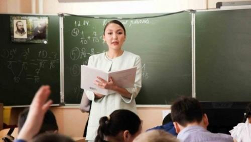 «Земский учитель». В Калмыкии продолжается прием заявок на вакансии учителей