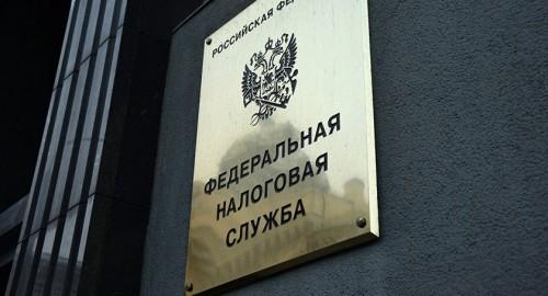 Сотрудники налоговой службы по Калмыкии подозреваются в незаконном возврате налогов на 61 млн рублей