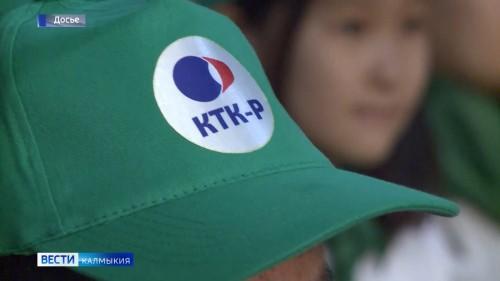 """Деятельность нефтяной компании """"КТК"""" в Калмыкии продолжается"""