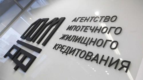 В Калмыкии будет создан первый жилищно-строительный комплекс с господдержкой