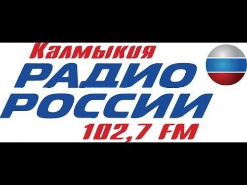 Радио Калмыкии. Здесь и сейчас - Дополнительная поддержка семей с детьми в Калмыкии
