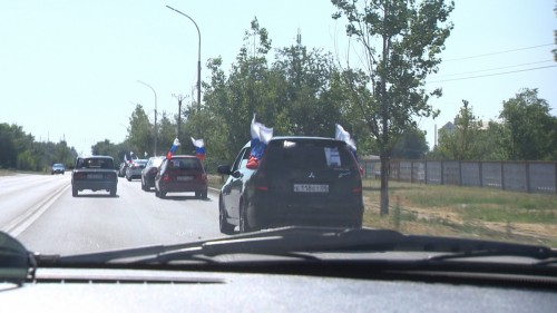 Педагоги Калмыкии присоединились к автопробегу в поддержку Конституции