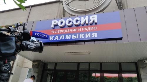 В год 85-летия Радио ГТРК «Калмыкия» преображается
