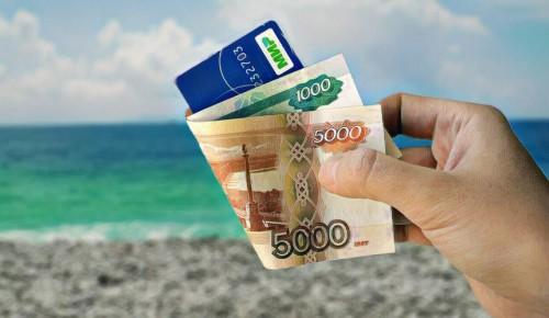 Туристам заплатят за отдых в России