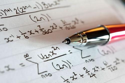 Стартует республиканская олимпиада преподавателей математики «КУБ»