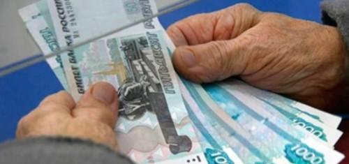 Объем пенсионных выплат в Калмыкии за июль составил рублей более 1,1 млрд рублей