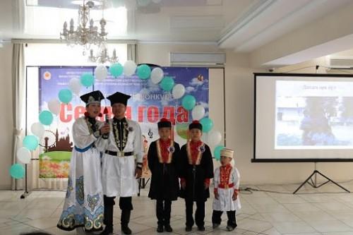 Многодетные семьи Калмыкии смогут принять участие во всероссийском конкурсе