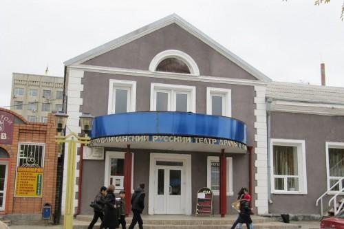 Русский театр драмы и комедии начинает работу в штатном режиме