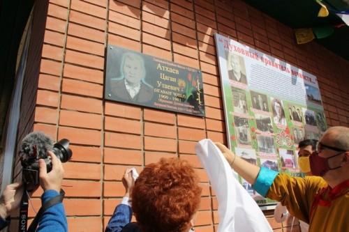 В честь священнослужителя Цаган Атхаева в его родном поселке  установили мемориальную доску