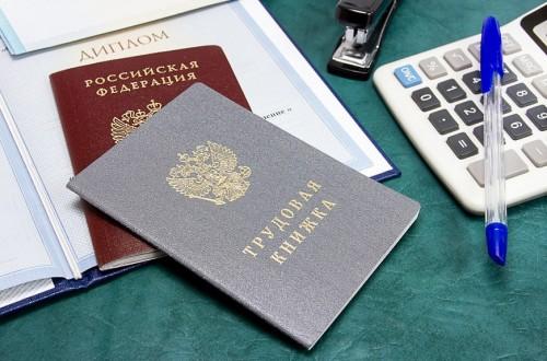 Статистику занятости и безработицы жителей республики привели в Региональном профильном ведомстве