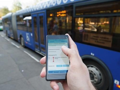Элистинцы получили возможность в режиме реального времени следить за передвижением муниципального транспорта