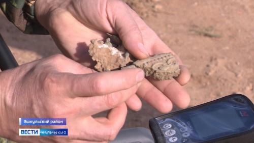 Поисковики Калмыкии сделали важную находку в поселке Чилгир