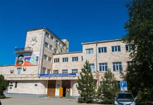 Калмыцкий государственной университет отмечает полувековой юбилей