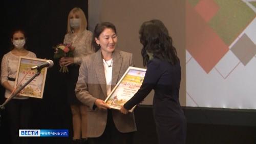 Награждены лауреаты конкурса социальных и культурных проектов