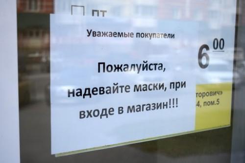В столице продолжается контроль над соблюдением «масочного этикета»