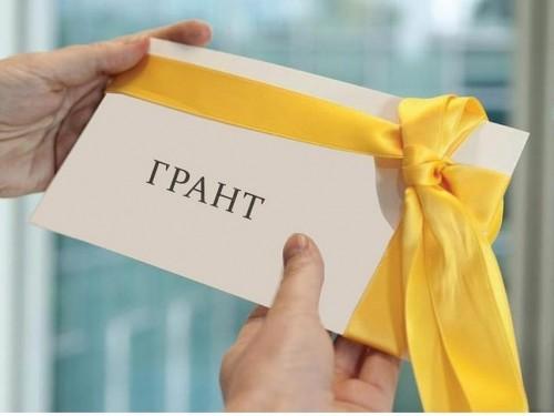 Молодежь Калмыкии может принять участие в грантовом конкурсе Всероссийского патриотического форума