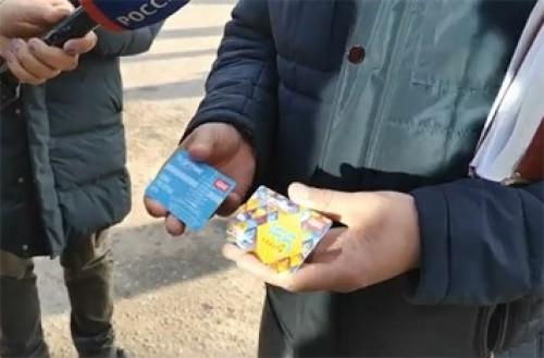 В Элисте с начала запуска электронных транспортных карт уже реализовано 1000 единиц
