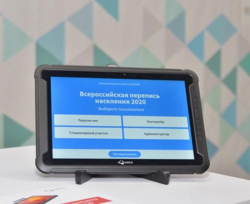 В Калмыкию поступили планшеты для переписи населения