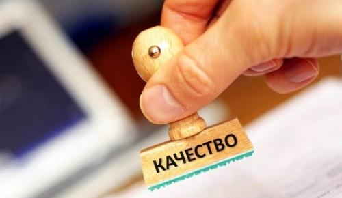 Сегодня состоится подведение итогов Всероссийского конкурса Программы «100 лучших товаров России»