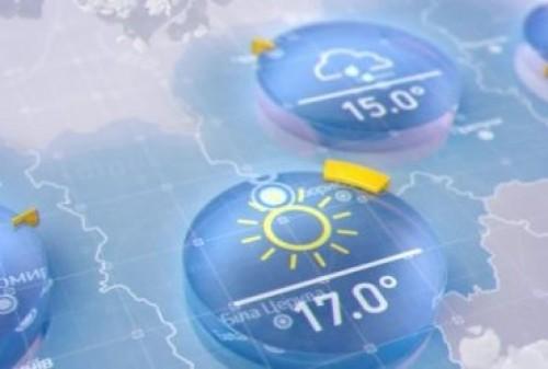 Прогноз погоды на ближайшие дни