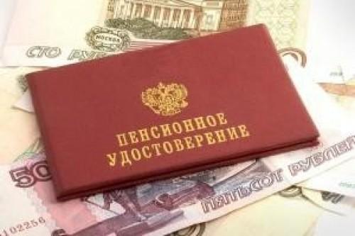 С января страховые пенсии неработающих пенсионеров Калмыкии проиндексированы на 6,3%