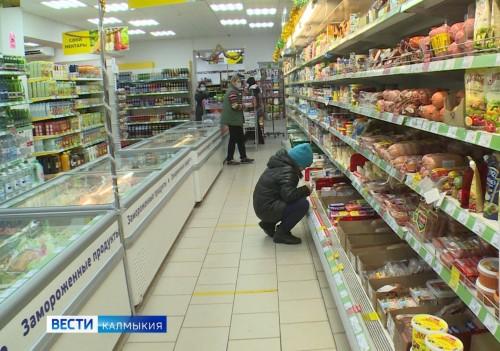 В магазинах Элисты отмечено повышение цен на продукты