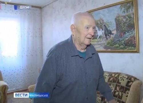 99 лет ветерану Великой Отечественной войны, Почетному гражданину Калмыкии Тимофею Кутыгину