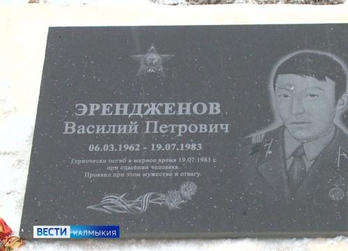 На яшкульском мемориальном комплексе в честь воинов-интернационалистов появилось имя ещё одного героя