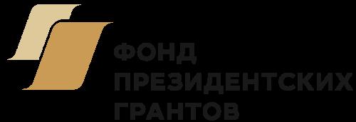 На поддержку НКО Калмыкии направят 20 миллионов рублей