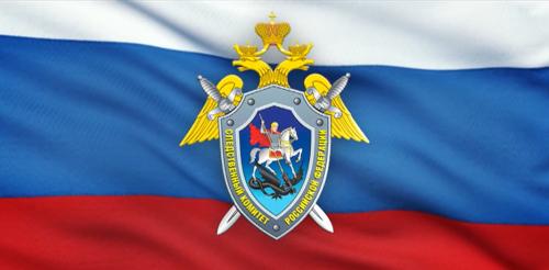 Комиссия следственного комитета России проверит работу регионального управления по Калмыкии