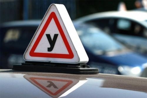 Процедура сдачи экзамена на получение водительских прав упростится