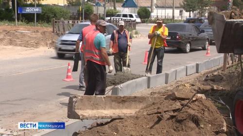 В этом году в Элисте будет построено и отремонтировано 13 дорожных объектов общей протяженностью порядка 16 километров