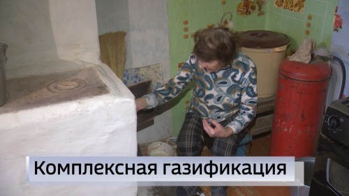 По всей России этим необходимым природным ресурсом снабжено лишь 64% сельской местности