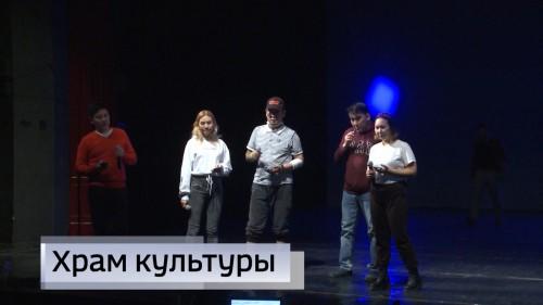 Артисты Калмыкии готовятся к своему профессиональному празднику