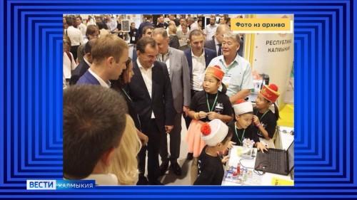 Делегация Калмыкии принимает участие в Международном фестивале научно-технического творчества «От Винта!»