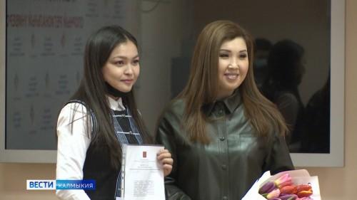 Трое студентов Калмыцкого государственного университета получили именные премии из рук депутата Марины Мукабеновой