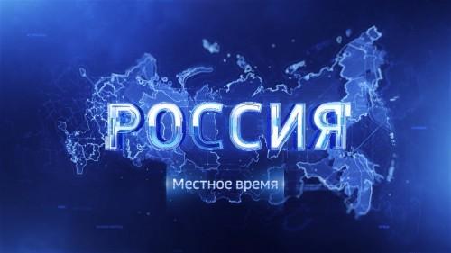 """Вести Калмыкия. Местное время """"Суббота"""" от 17.04.2021"""