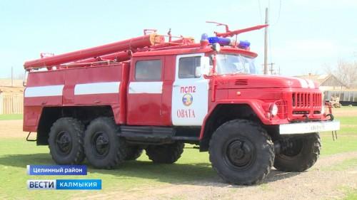 В населенных пунктах Целинного района усилится противопожарная защита